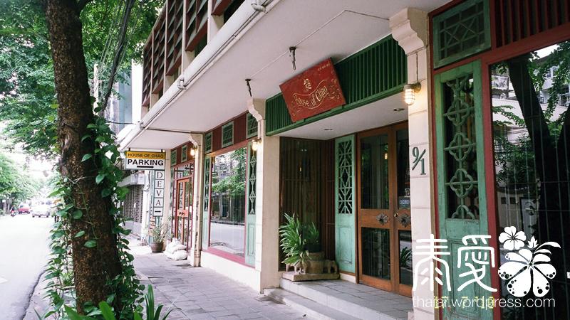 Lub d Bangkok Silom Hotel週邊