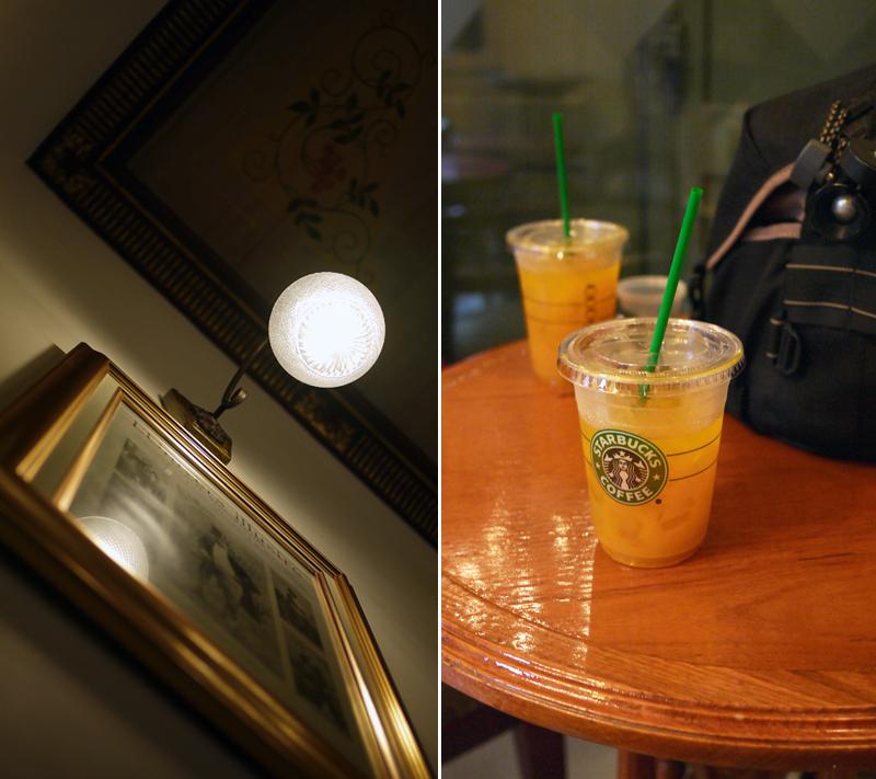KhaoSan Rd Starbucks coffee