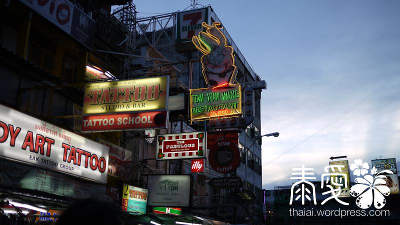 Khao San Rd