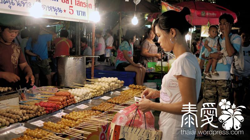 On Nut Market