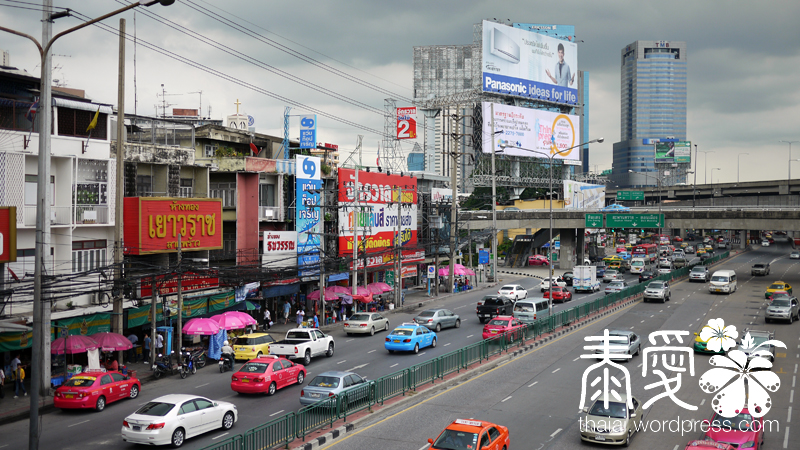Phahon Yothin Road