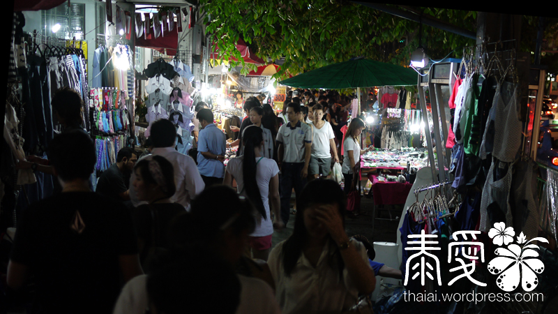Thahon Yothin Rd Night Market