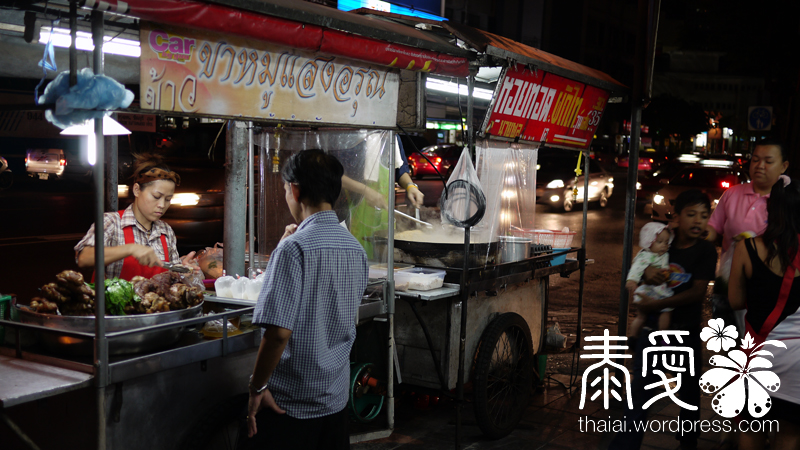 Phahon Yothin Rd Night Market