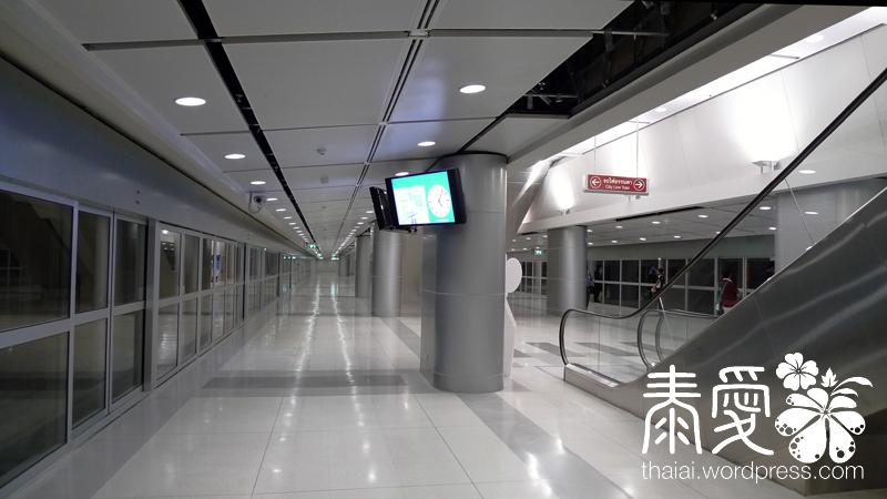 The Suvarnabhumi Airport Link (SARL)