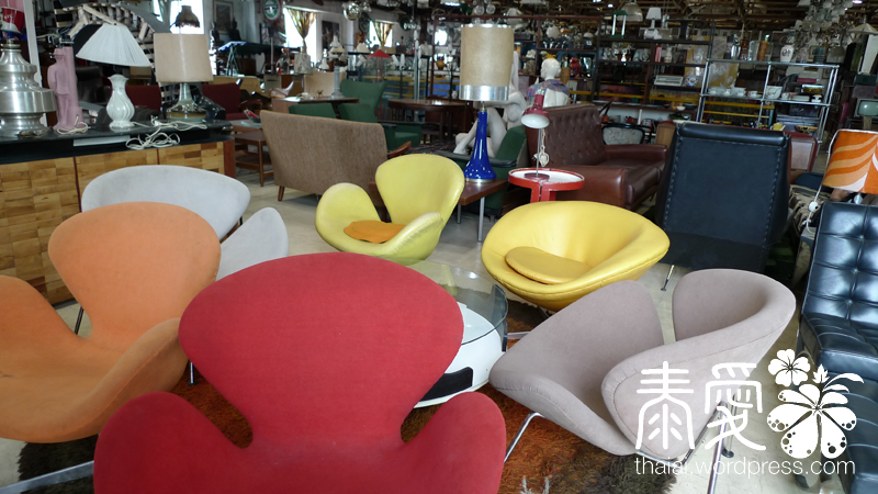 Papaya Furniture