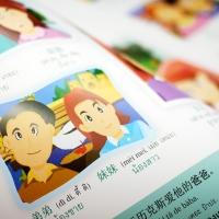 學習泰語的小玩意