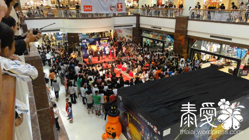 Halloween event @Central Plaza