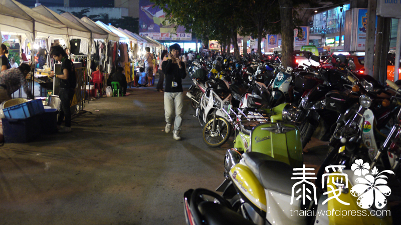 RamKhamHaeng Night Market