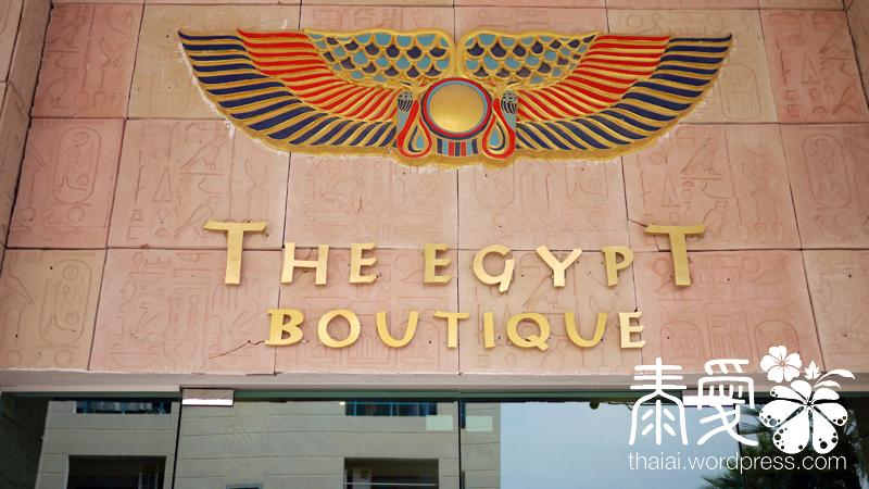 Egypt Hotel@Ramkhamhaeng