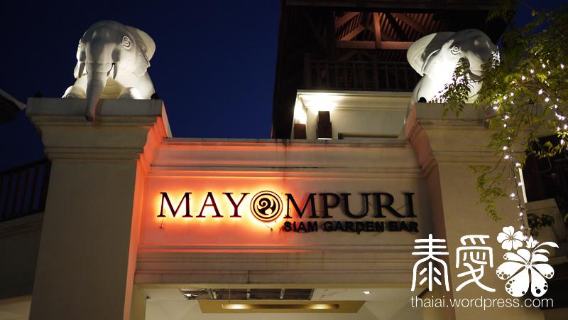 Mayompuri Siam Garden Bar@KhaoSan Rd