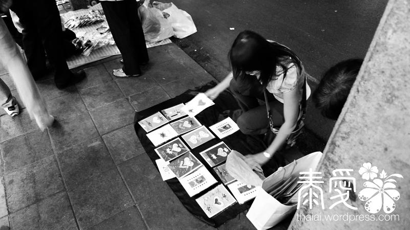 2009X'MAS@BANGKOK