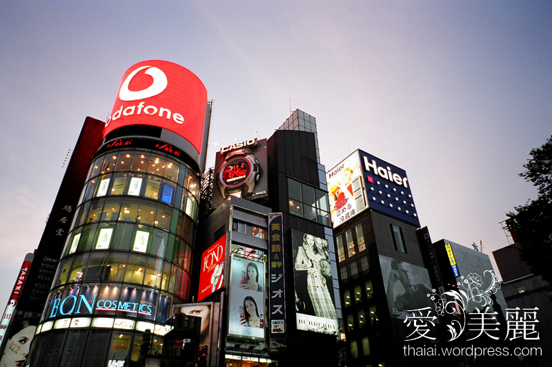 Natura S@Tokyo