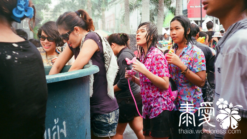 2011 SongKran@Central World