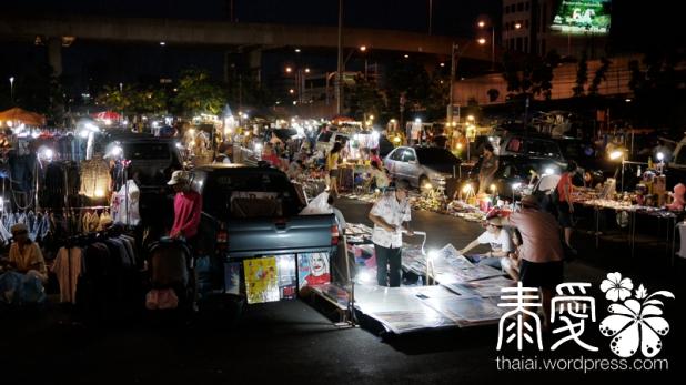 Ratchada Night Market