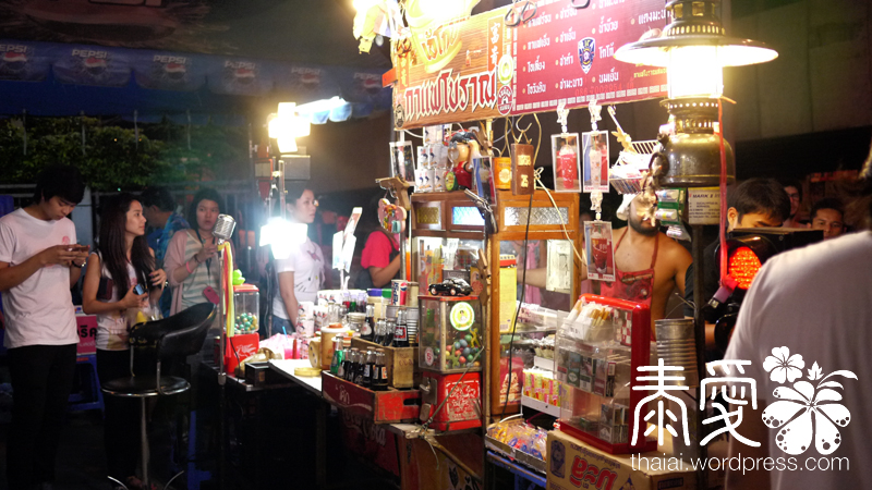 Ratchada Night Market 2011