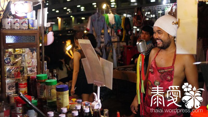 Ratchada Night Market 2011