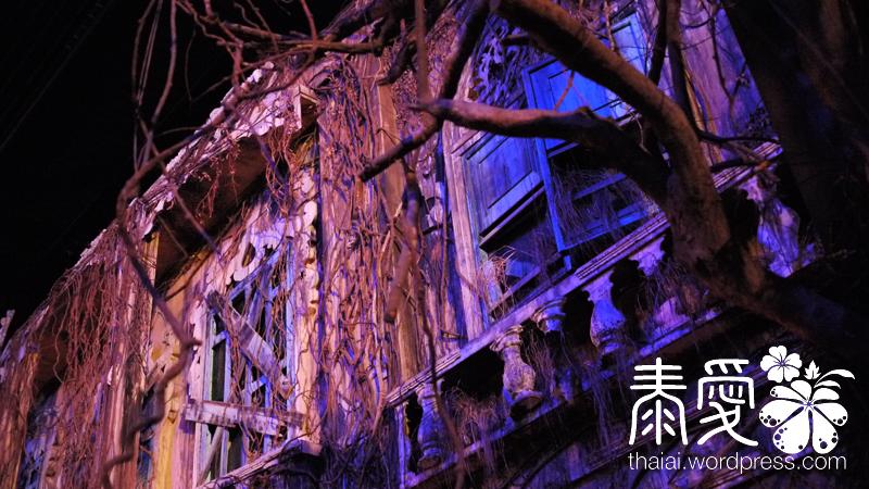 Mansion 7@Huai Khwang