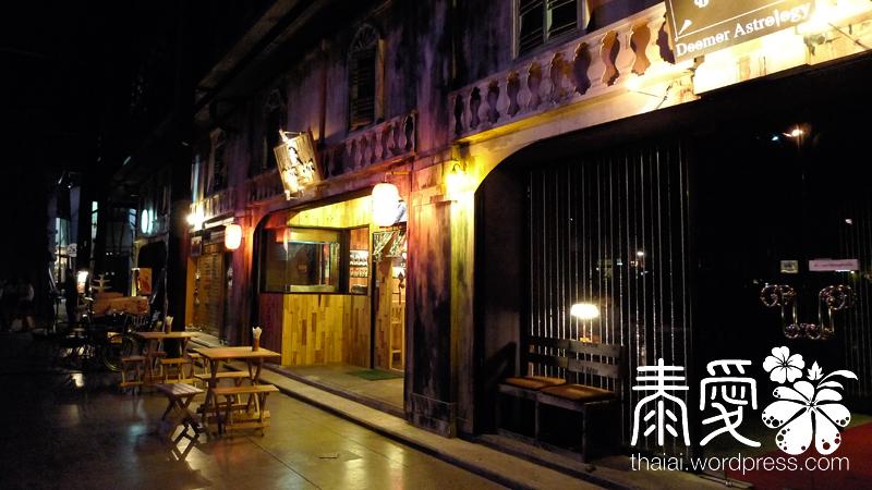 Mansion@Huai Khwang