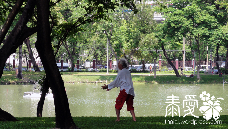 Sarasin Road & Lumpini Park