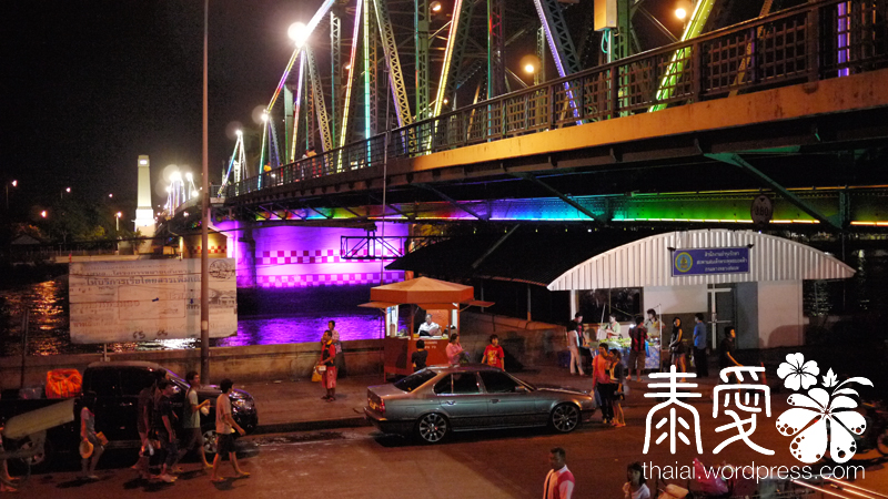 Saphan Phut Night Market & Memorial Bridge