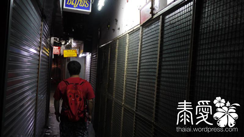China Town BAngkok