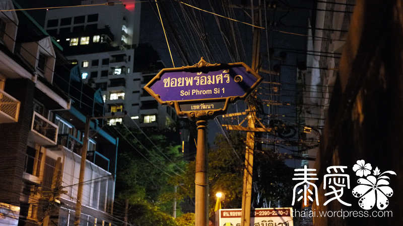 Spring & Summer@Bangkok