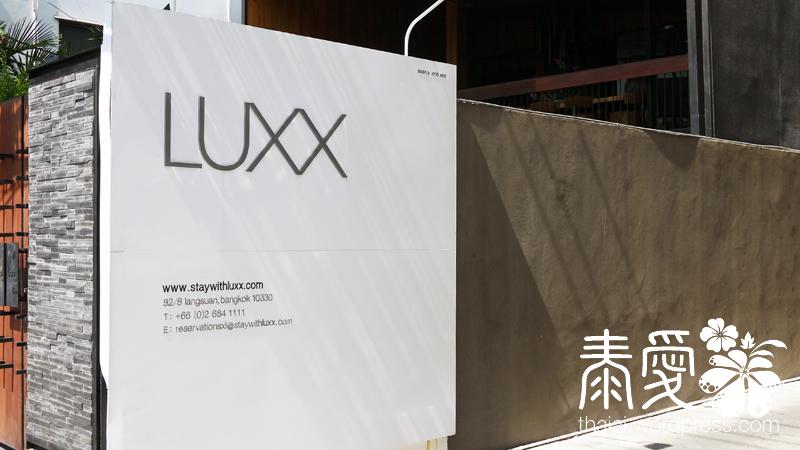 LUXX XL@Lang Saun Road