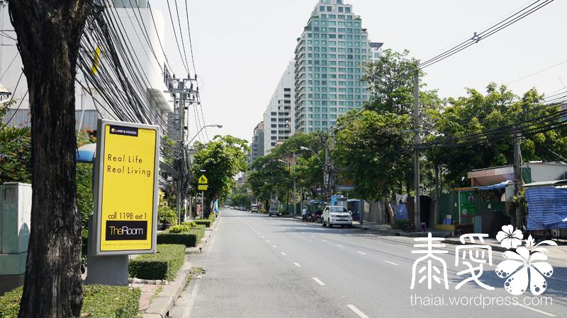Lang Suan Rd Bangkok