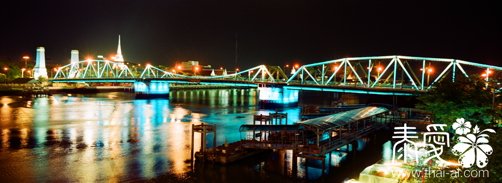 Saphan Phut & Memorial Bridge