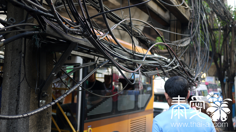 BANGKOK BUS STOP