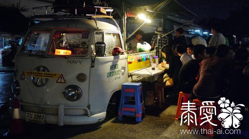 Tarad Rodfai Night Market