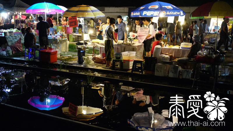 Tarad Rodfai Night Market