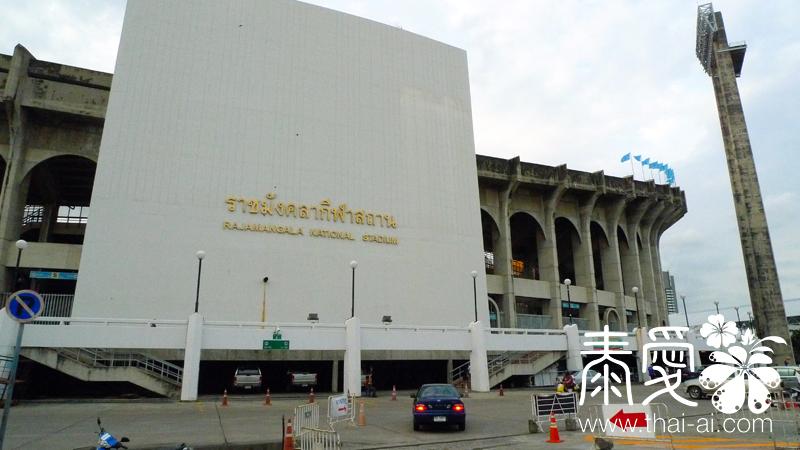 Ramkhamhaeng Soi24