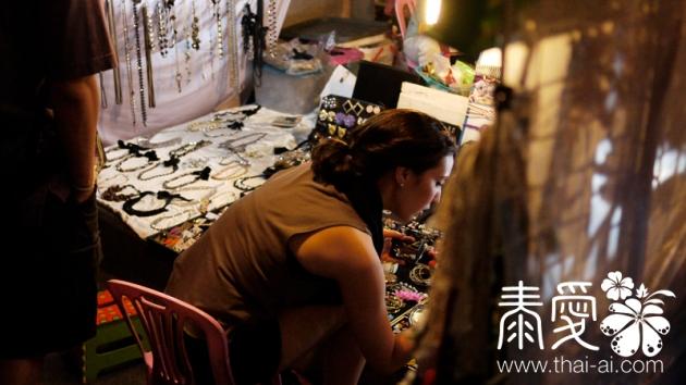 Siam Square 2011 X'MAS