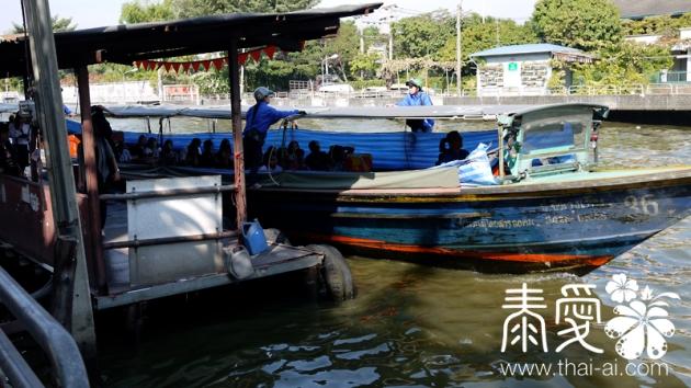 Mahathai Pier to Pratunam Pier