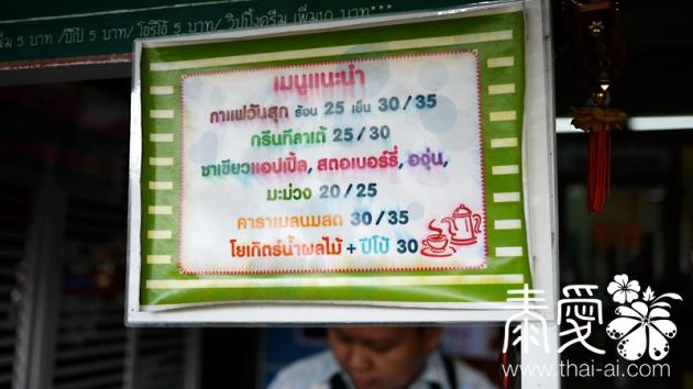 Ramkhamhaeng Rd