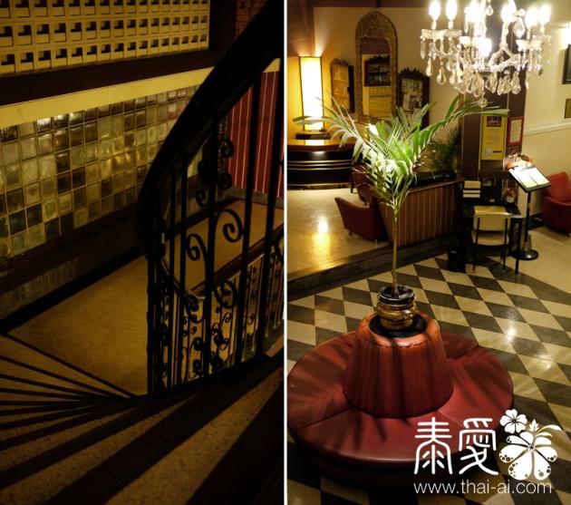 Atlanta Hotel Bangkok