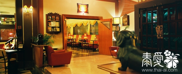 Atlanda Hotel Bangkok