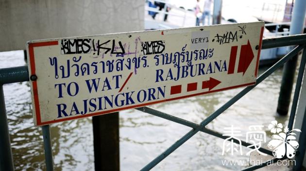 ASIATIQUE THE RIVER FRONT