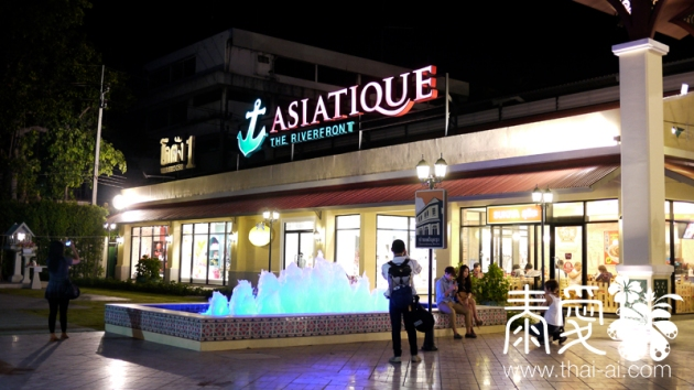 ASIATIQUE THE RIVER FRONT