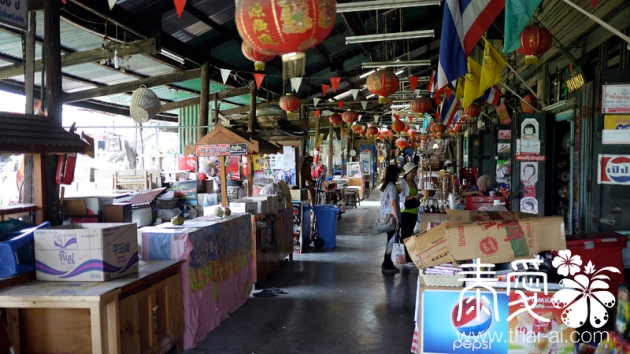 Klong Suan 100 Year Old Market