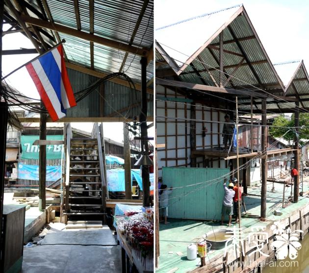 Klong Suan 100 Year Market