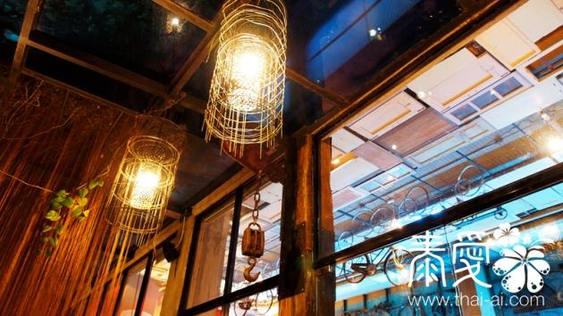 MeStyle Place Bangkok