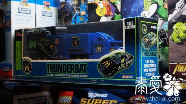 BatCat Museum & Toys Thailand