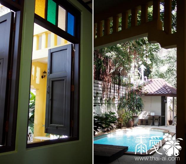 Baan Pra Nond Bed & Breakfast