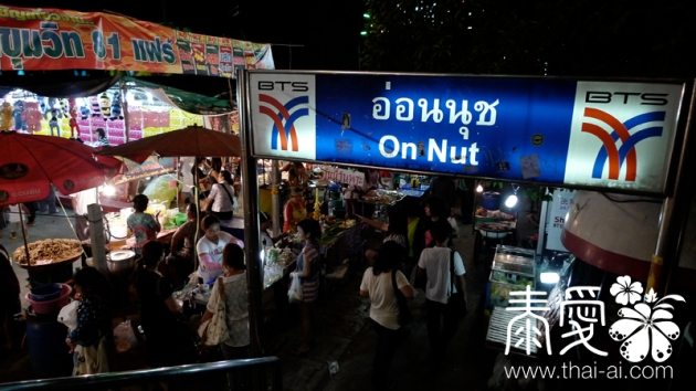On Nut Night Market