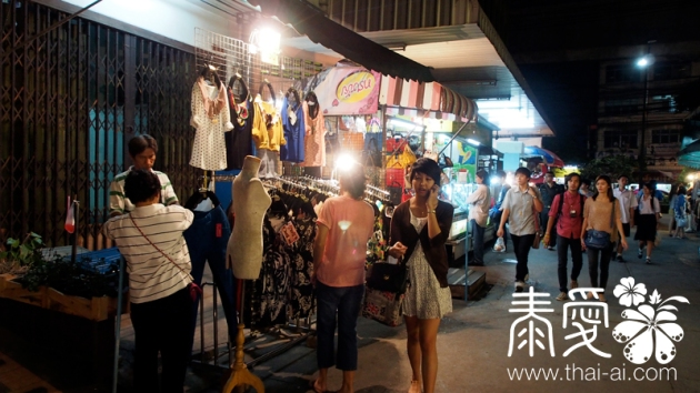 On Nut Night Market