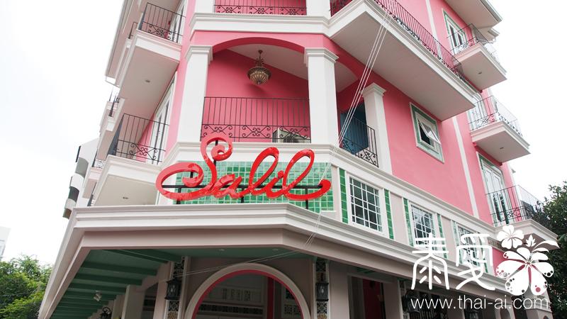 Salil hotel sukhumvit