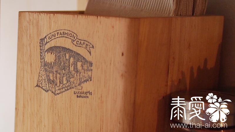 在木製用具上,會見到CAFE的標誌