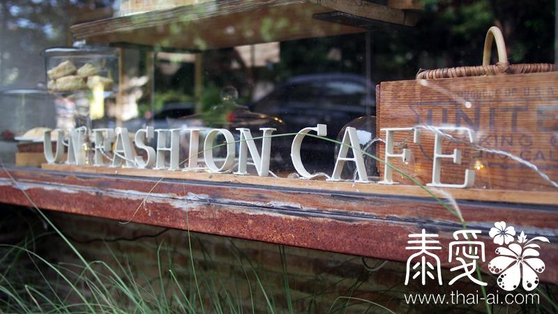 原本這裡不單是咖啡店